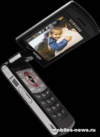 Samsung FlipShot (U900)