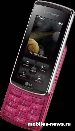 Pink LG