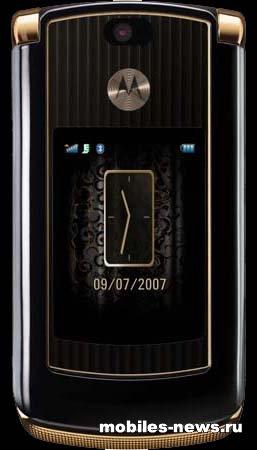 Motorola RAZR2 V8 (Luxury Edition)