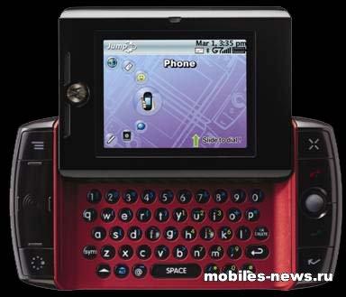 Motorola Sidekick Slide Scarlet
