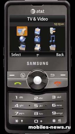 Samsung Access (A827)