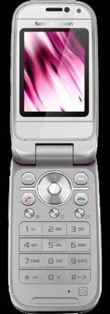 Sony Ericsson Z750a