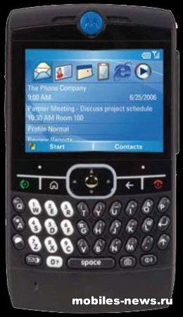 Motorola Q Pro, запускаемых с расширенными Особенности