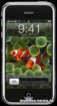 Cisco Sues Apple За использование названия iPhone