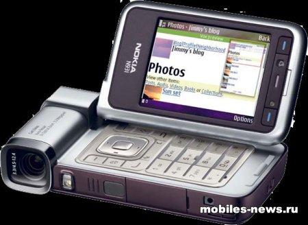 Nokia N93i видео-телефон обнародовал
