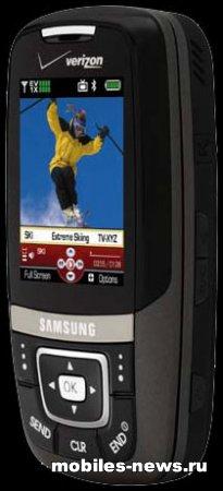 Samsung SCH-U620 обнародовал